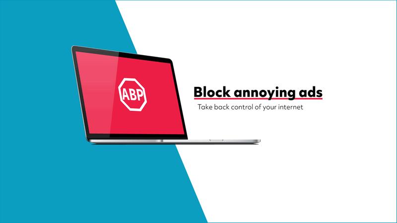 Дополнительный логотип Adblock