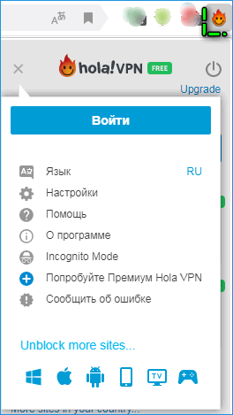 Настройки Hola VPN