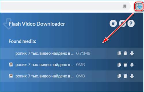 Скачивание видео с помощью Flash Video Downloader