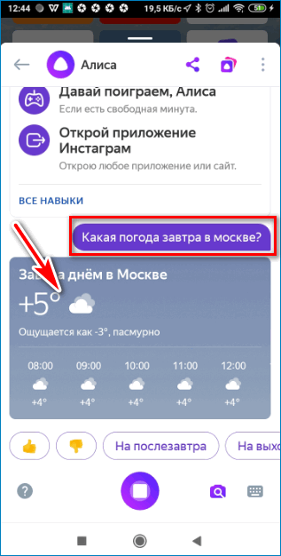 Ответ Yandex