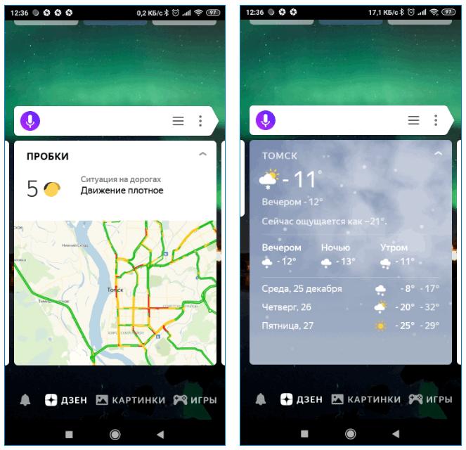 Пробки и погода Yandex