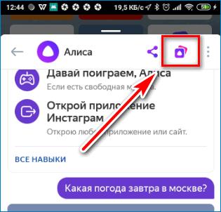 Просмотр возможностей Yandex