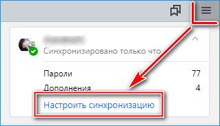 Как посмотреть историю посещаемых сайтов. Как посмотреть историю в Яндекс браузере