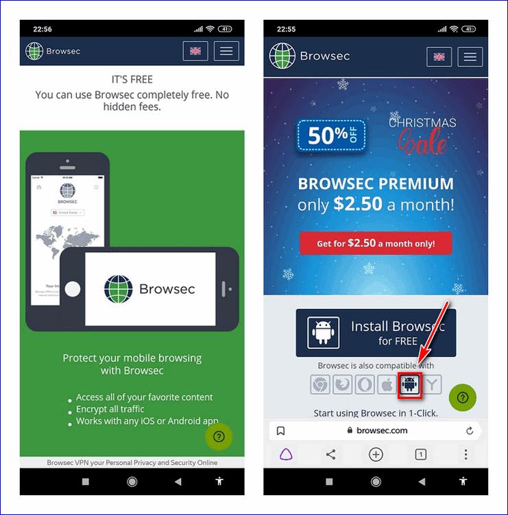 Выбор Android версии
