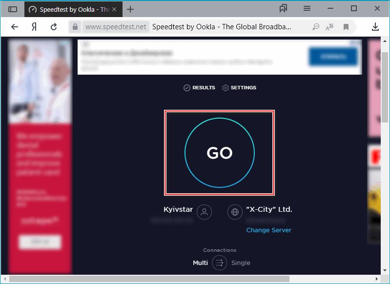 Кнопка начала проверки на Speedtest
