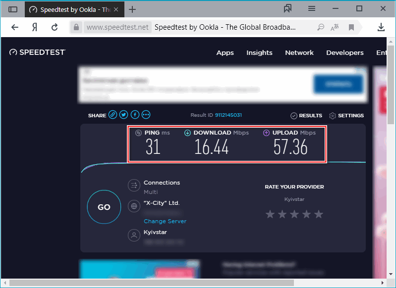 Результаты проверки интернета на Speedtest
