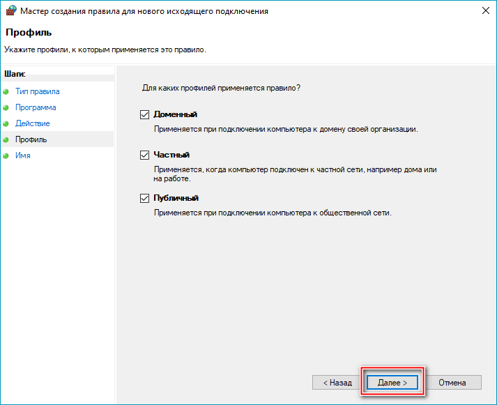 Продолжение инструкции исключения