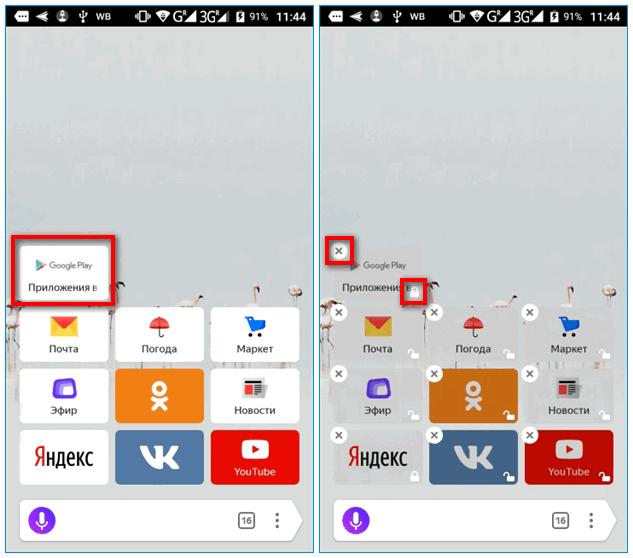Изменение визуальных закладок в мобильном Яндекс Браузере