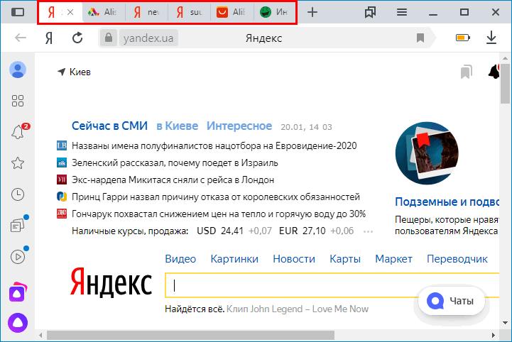 Кликнуть правой кнопкой мыши по вкладке в браузере Яндекс