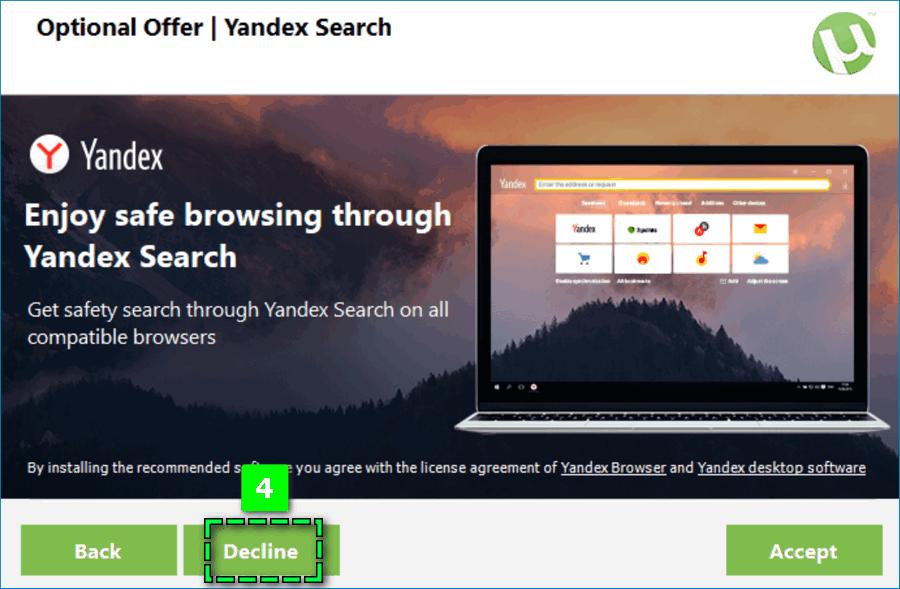 Установка Яндекс браузера2