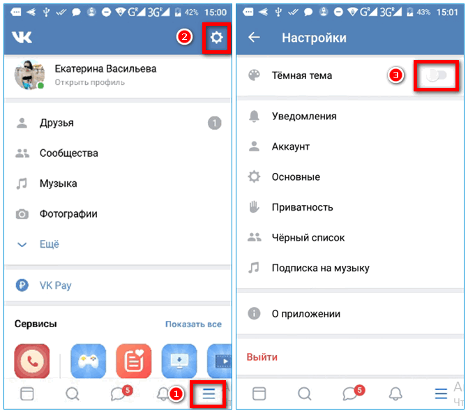 Установка темного фона во ВКонтакте