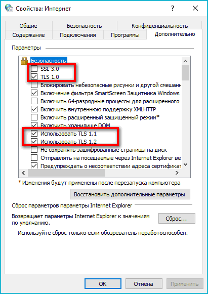 Включение версий TSL и SSL в Windows