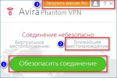 АвираИнтерфейс