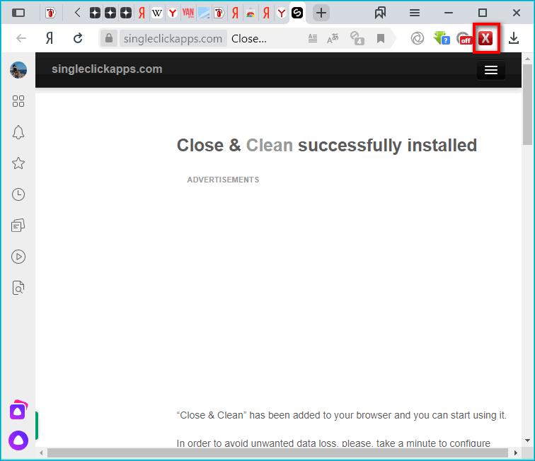 Иконка Close Clean