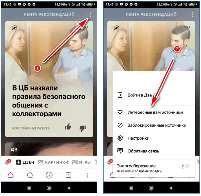 Интересные источники Yandex