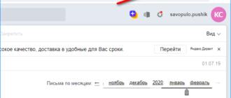 Меню Яндекс. Браузер