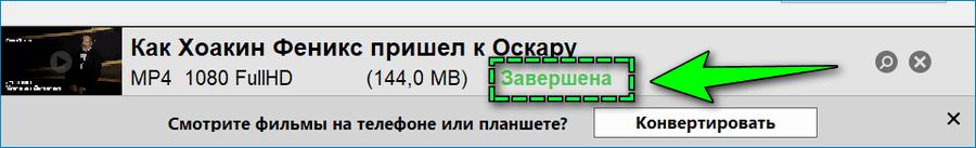 Процесс слежения загрузки файла