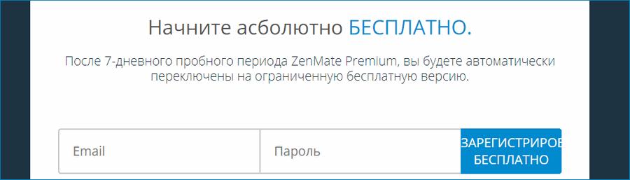 Регистрация на сервисе расширения