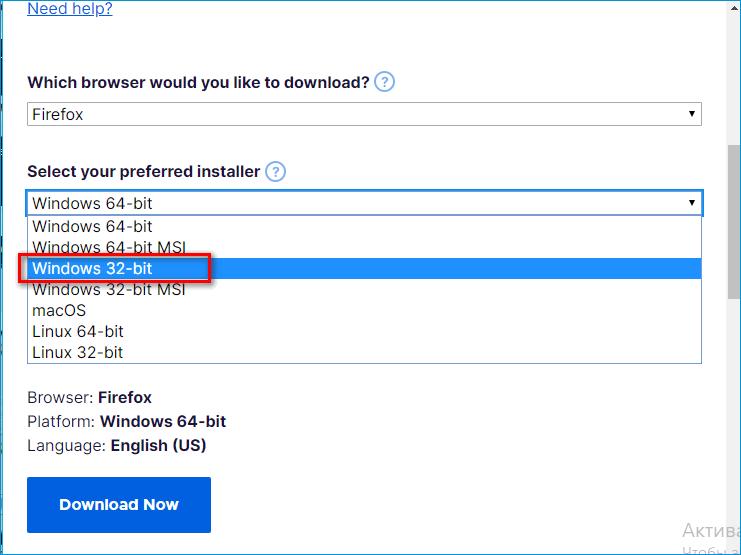 Скачать 32 битный Mozilla Firefox