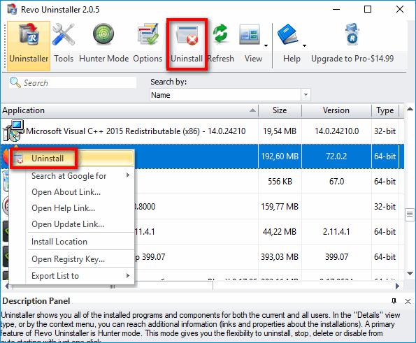 Удаление программы в Revo Uninstaller