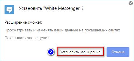 Установить Скайп Мессенджер